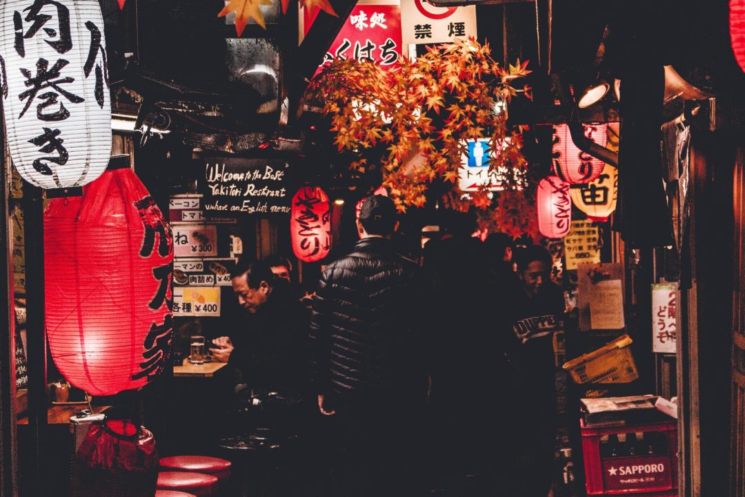 Japanisch lernen Nachhilfe