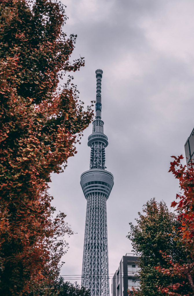 Tokyo Uralub