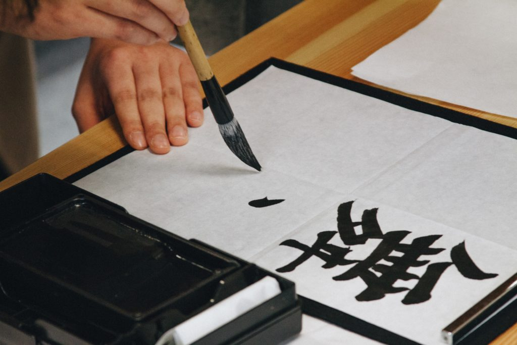 Kanji Lernen